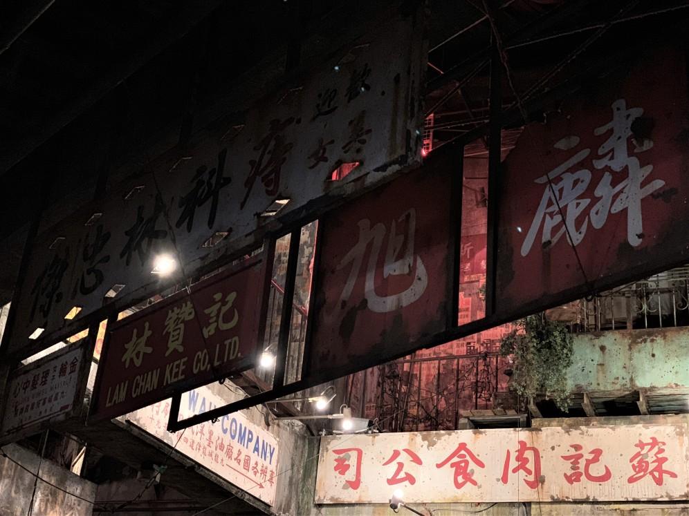 Arcade 05