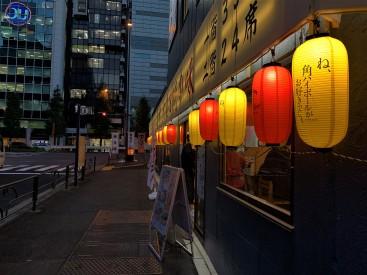 Tokyo 06