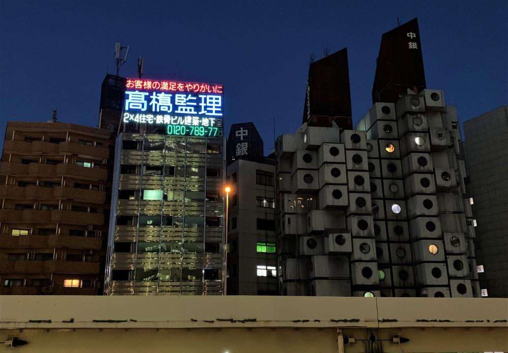 tokyo-09.jpg